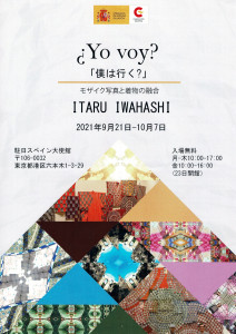 iwahashi-S1